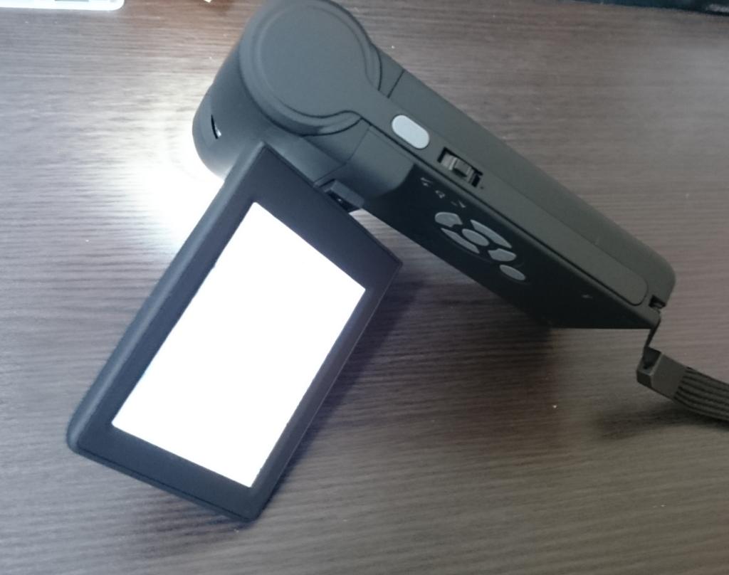 加工コンサルティングで使用するデジタル顕微鏡