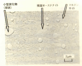 焼入れ鋼の顕微鏡組織
