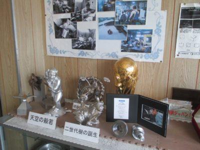 写真1 同社に飾られているサンプル加工品とコンテスト等の受賞実績