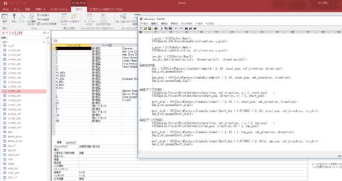 図2 ACCESSとpython言語で構成されるVISIのマクロ機能